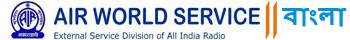 ESD | বাংলা