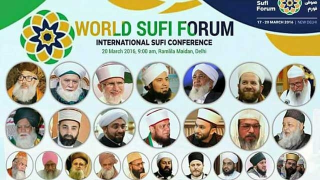 435476-world-sufi-forum-fb