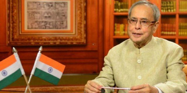 president-pranab-mukherjee-address-to-the-nation-e1471183307574