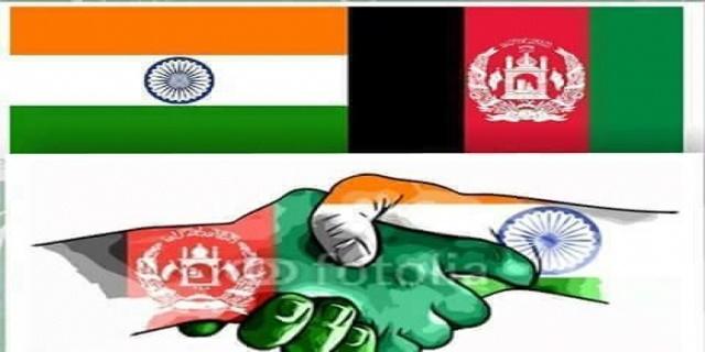 indo-afghan-relation