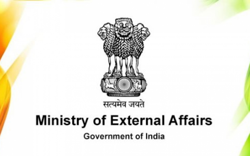 4952_ministry-of-external-affairs-mea
