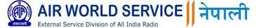 ESD | नेपाली