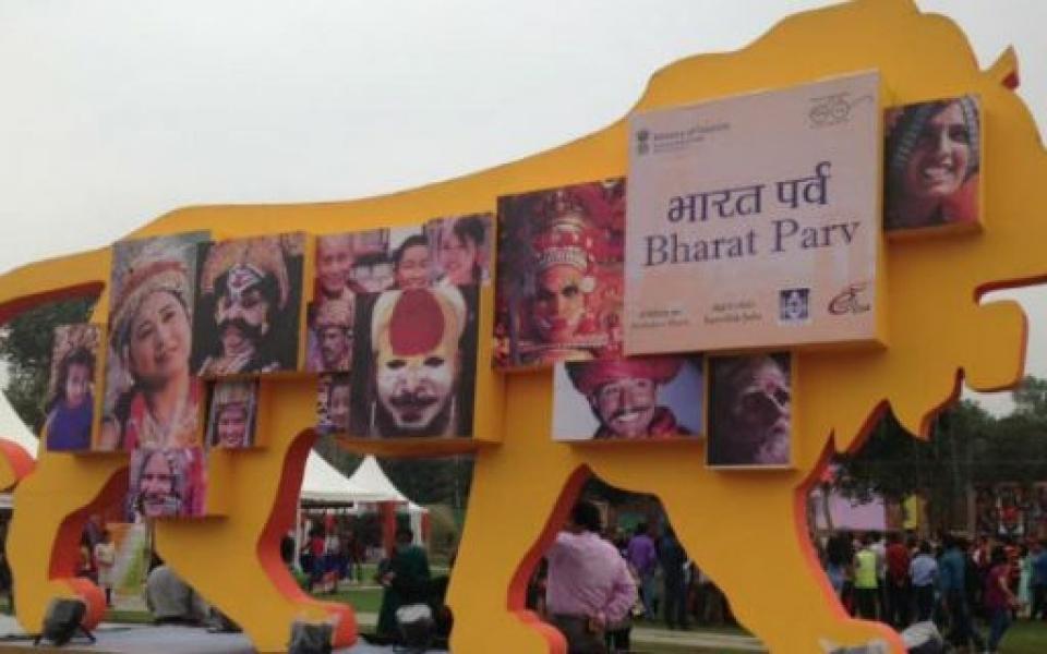 Bharat-Parv